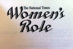 womens_role